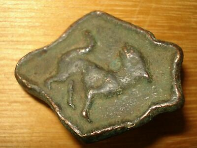 Central Asian bronze animal style Amulet,or trapping, found in Tibet,c14 century