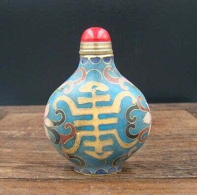 Collectible 100% Handmade Copper Painting Cloisonne Enamel Snuff Bottles