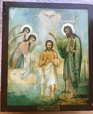 """Antique 19c Russian Orthodox Print on Metall Wood Icon""""the Epiphany of the Lord"""""""