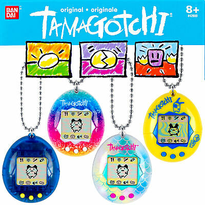Tamagotchi Limited Gen 1&2 Editions - Comes with Original 1997 Programming