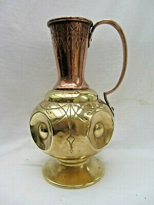 Vintage/Antique  Copper & Brass Arts and Crafts Jug Pitcher Vase