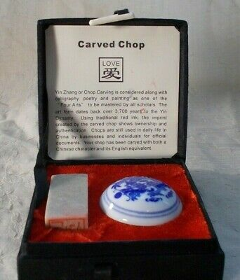 Vintage Stone Carved Love Chop Yin Zhang Seal With Wax & Box (B10)