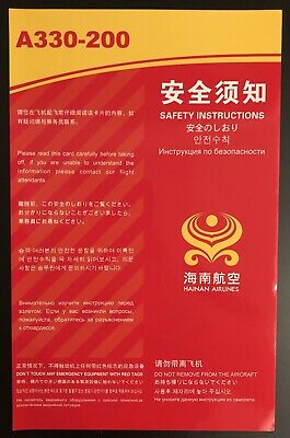 Safety Card | Hainan Airlines |Airbus A330-200  | RARE!