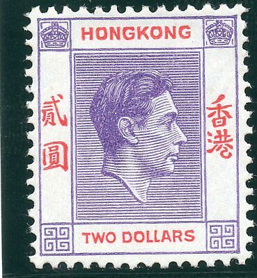 Hong Kong 1938 $2 reddish violet & scarlet SG 158 fine very lightly mounted mint