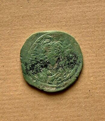 Byzantine bronze follis of emperor Phocas (602-610). A nice large coin!