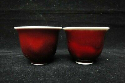 """A Pair of Very Fine Old Chinese """"LangYao"""" Red Glaze Porcelain Cups"""