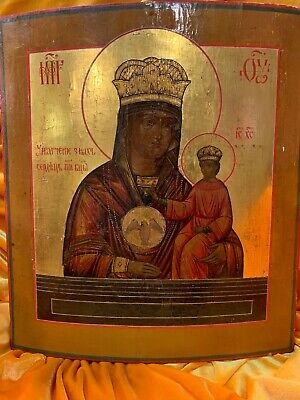 Antique Russian Icon, Softening Of The Evil Hearts Of The HOLY VIRGIN .
