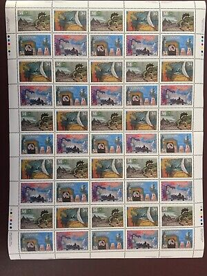 Canadian Stamp Sheet - 1986 EXPLORATION of CANADA - l: Pane of 50(UT 1104-1107)