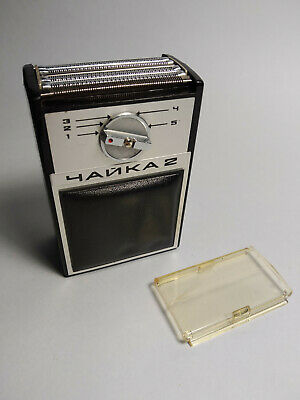 Electric razor soviet CHAIKA 2 (Made in USSR, CCCP) with original case!