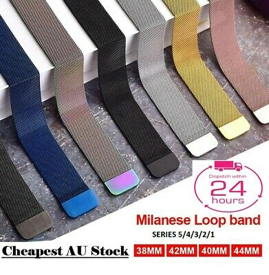 Apple watch Series 5 4 3 2 1 Milanese Magnetic Stainless Loop Strap Band iwatch