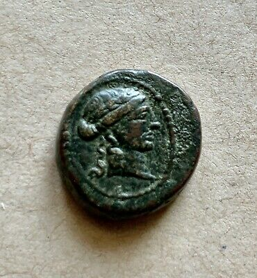 Bronze hellenistic coin from Lydia, Sardeis (Asia Minor), ca 133BC-14AD. Rare!