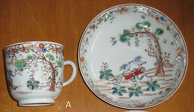1st Rare Valentine Pattern, Chinese porcelain tea cup + saucer 1760-95