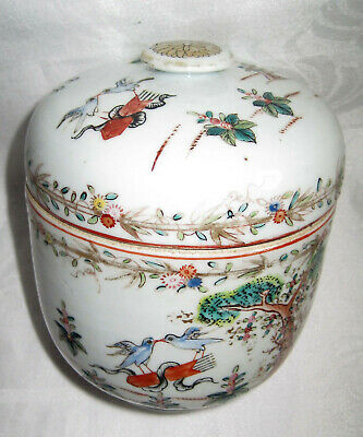 Museum quality ! Rare Valentine Pattern Chinese porcelain bowl+cover 1760-95