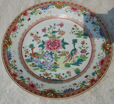 2nd Superb ! Chinese Qianlong porcelain Famille Rose plate, twin peacocks 1775