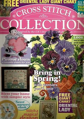 Cross Stitch Collection  Magazine Issue 74  January  2002.  Free Giant Chart.