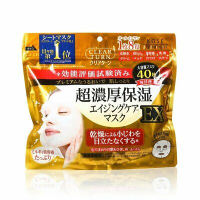 Kose Clear Turn Ultra-Concentrated Moisturizing Mask EX 40 packs