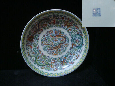 """Antique Chinese Polychrome Hand Painted Porcelain Plate Marked """"QianLong"""""""