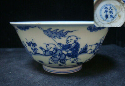 "Antique Old Chinese Blue and White Hand Painted Porcelain Bowl Marked ""ChengHua"""
