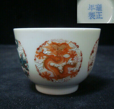 "Rare Chinese Antique Hand Painting Dragons Porcelain Cup ""YongZheng"" Mark"