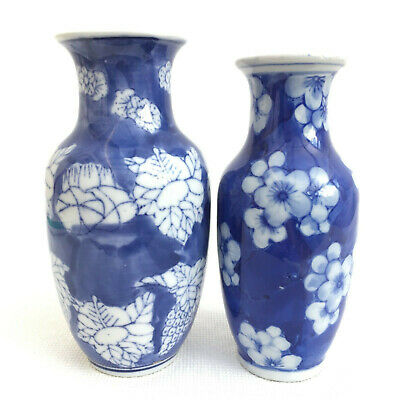 Pair of Small, Co-ordinating Blue and White Floral Print Vases ~ Pottery/Ceramic