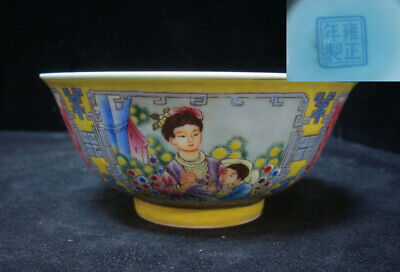 "Chinese Antique Hand Painted Yellow Porcelain Bowl Marked ""YongZheng"""