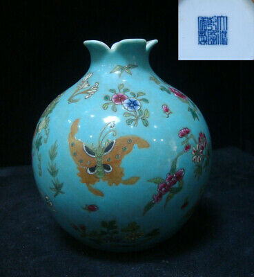 """Rare Old Chinese Polychrome Hand Painted Porcelain Vase Marked """"QianLong"""""""