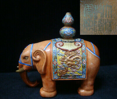 "Rare Antique Chinese Porcelain Elephant and Vase Statue Marked ""QianLong"""