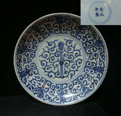 """Antique Chinese Blue and White Painting Porcelain Plate Marked """"ChengHua"""""""