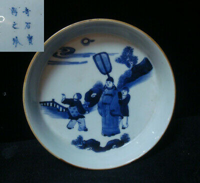 Very Rare Antique Chinese Blue White Hand Painted Porcelain Plate Marks