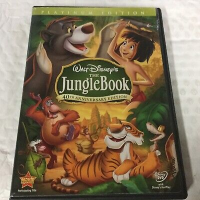 Disney 40th Anniversary Platinum Ed - THE JUNGLE BOOK animated DVD - 2 disc set