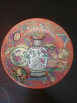 Antique Chinese Famille Plate With QianLong Mark Hand Painted