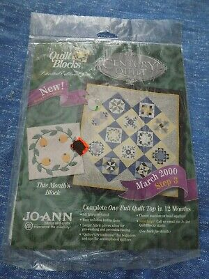 Jo-Ann Fabrics Limited Edition Century Quilt kit -  March 2000