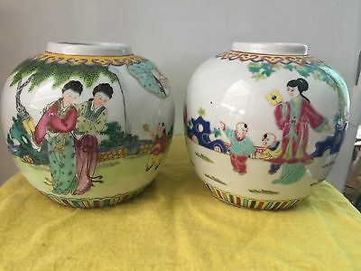 Pair of  Vintage Chinese Famille Rose Porcelain Ginger Jars