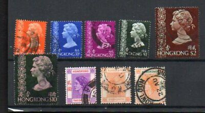 World Postage Stamps - Hong Kong - QEII - Used/Fine Used Inc.High Values (9v).