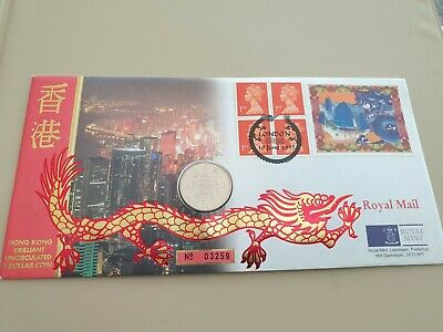 1997 Hong Kong 5 Dollar PNC - Royal Mint - Longevity and Five Blessings