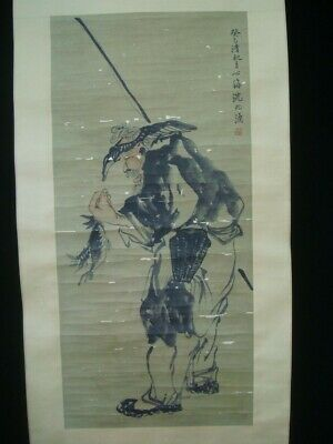 """Old Large Chinese Scroll Hand Painting FishMan """"ShenZhaoHan"""" Mark"""