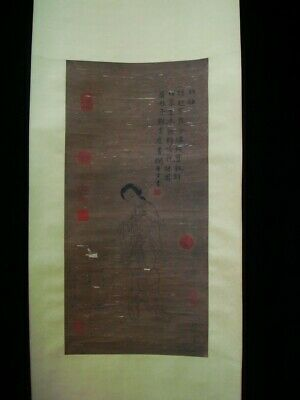 "Rare Large Antique Chinese Hand Painting Woman Scroll ""TangYin"" Mark"