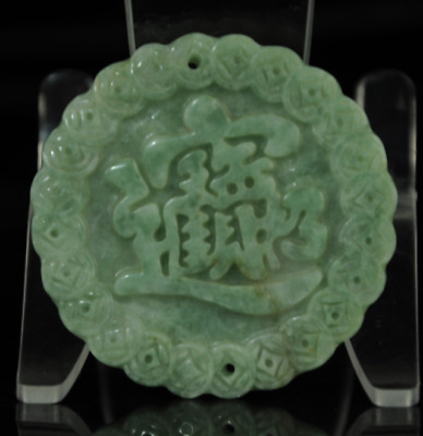 Cert'd untreated hand-carved Grade A Jadeite Jade Pendant Pi Xiu fortune /1034J