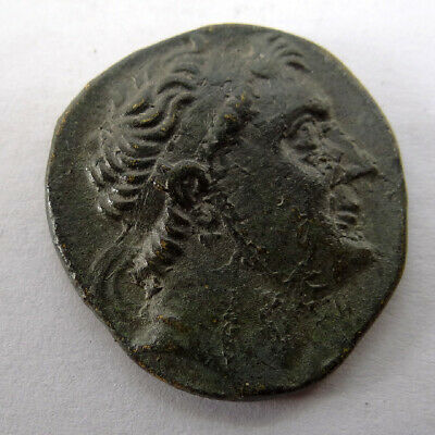 Ancient Artifact Bronze Coin Unresearched