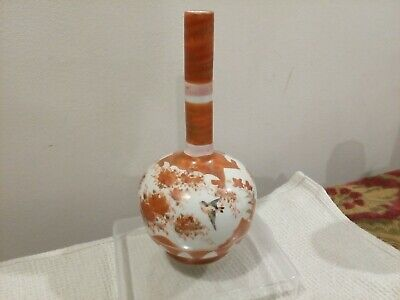 Antique Kutani Bottle Vase Japanese Meiji Period Not Chinese