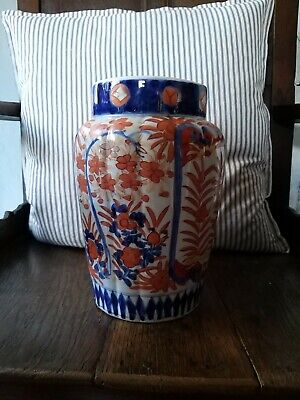 A Good Sized Imari Vase 19th Century