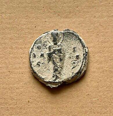 Byzantine lead seal of Basileios Apokapes, katepano of Edessa (1078-1083). Rare!