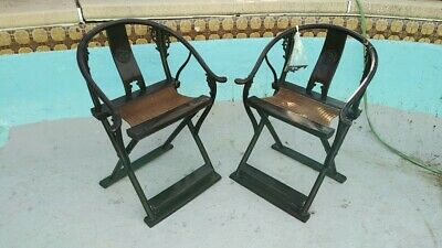 Antique Chinese hardwood folding horseshoe-back chairs, pair