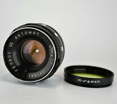 1966 HELIOS-65 VERY RARE SWIRLY BOKEH USSR AUTOMAT LENS with KIEV-10 mount (6)