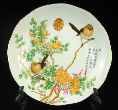 Famille-rose porcelain hand painted bird gold drawing dish Qian Long Qing /Db02J