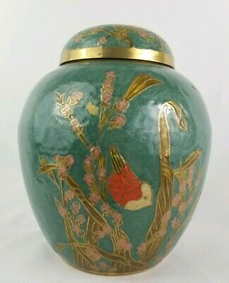 Vintage Asian Chinese Cloisonne Ginger Jar Brass Enamel Turquoise Flowers Birds
