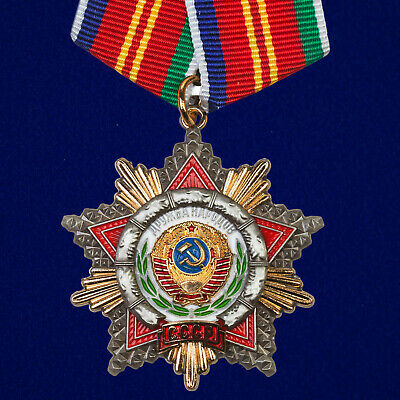 USSR AWARD Order of Friendship of peoples of the USSR mockup