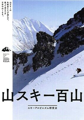 Backcountry Skiing 100 Mountains Guide Book