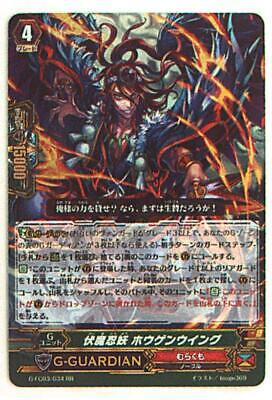 - G-CB03//034EN-B C CARDFIGHT VANGUARD CARD: DUO CAPRICE CATS MARJONA BLACK