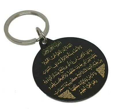 Ayatul Kursi Photo Wooden Keyring Custom made Keychain with Any Image or Text